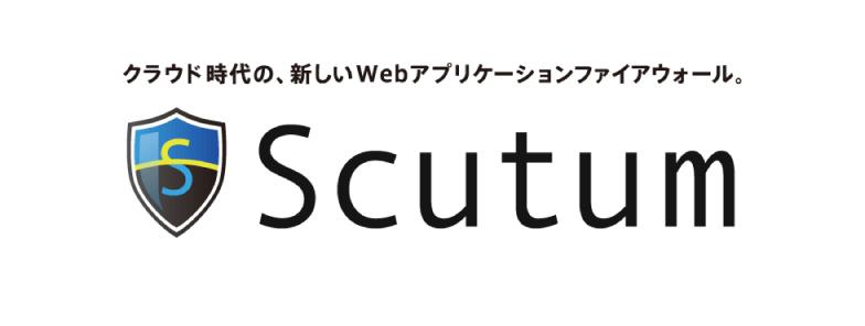 Scutum_logo新.png