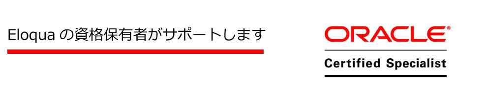 oe_07.jpg