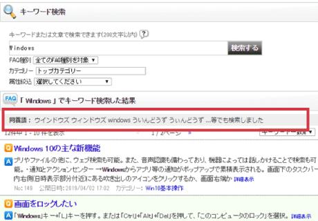 日本語に強い言語理解エンジン
