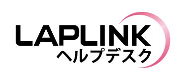 laplink_09.png