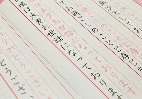 日本語に強い検索エンジン